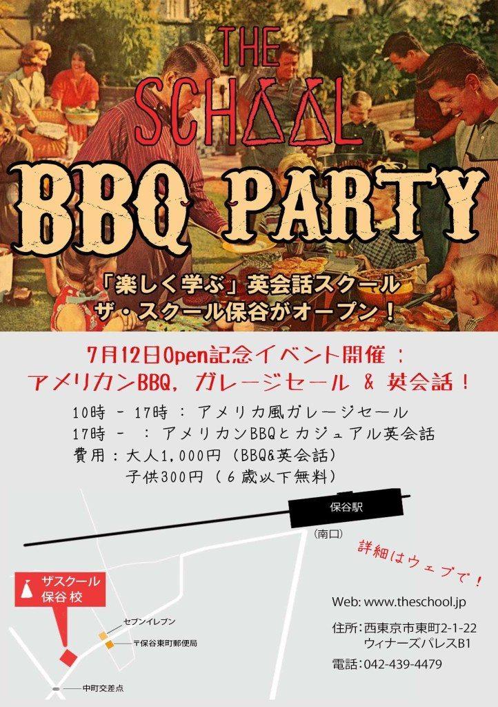 bbq party 保谷 英会話